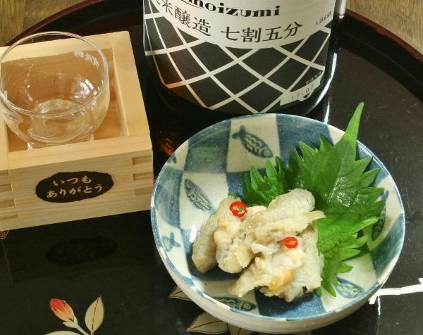 IMG_9846 テンジクダイ酢漬け(600x476)