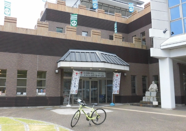 CIMG0691 村上水軍博物館(600x421)