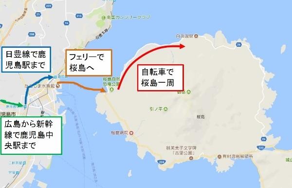 170904 桜島一周プラン (600x386)