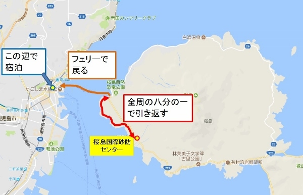 170904 桜島 八分の一 (600x386)