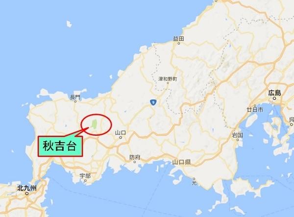 秋吉台 位置 (600x443)