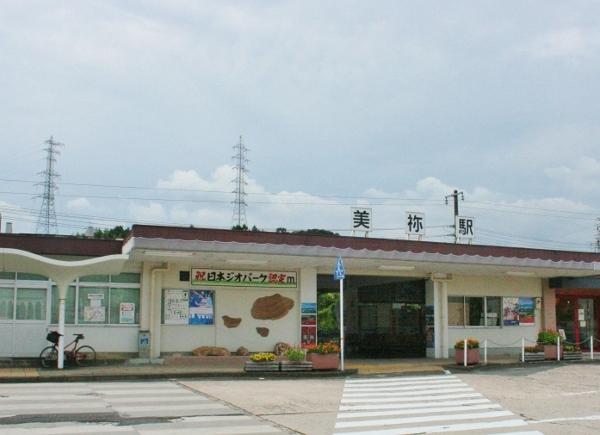 IMG_0324 美祢駅(600x435)