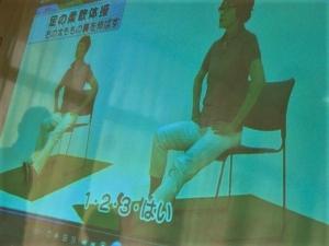 豊中パワーアップ体操 0706 (12)