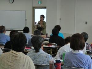 植本眞砂子講義0713 (2)