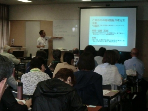新崎先生講義 0727 (5)
