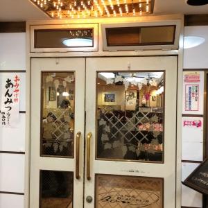 2017厚木 (9)