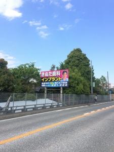 2017厚木 (106)