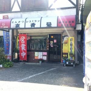 2017矢野口~稲田堤 (31)
