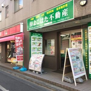 2017矢野口~稲田堤 (101)