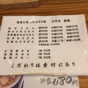 2017大宮 (23)