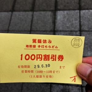 2017大宮 (34)