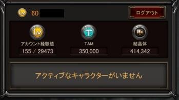 099_01.jpg
