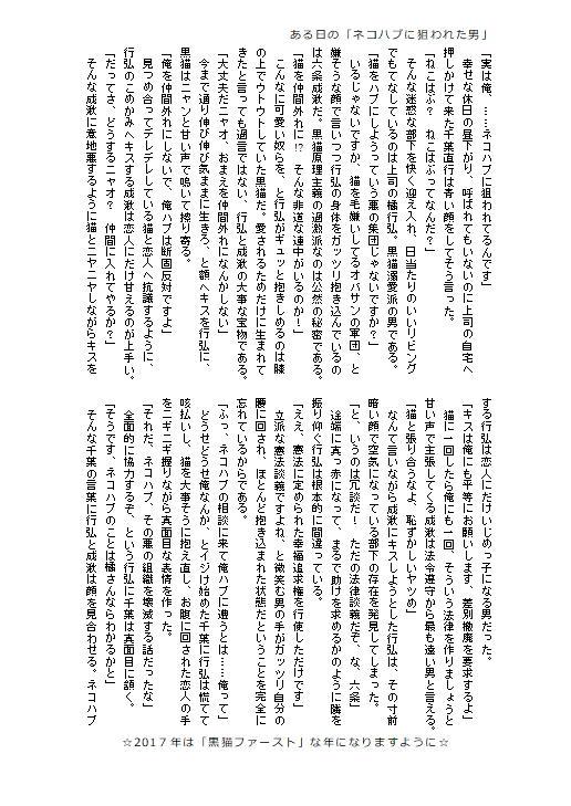 page001_20170810140737ea3.jpg