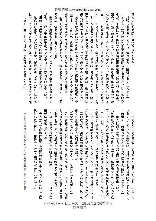 page002_20170810140901287.jpg
