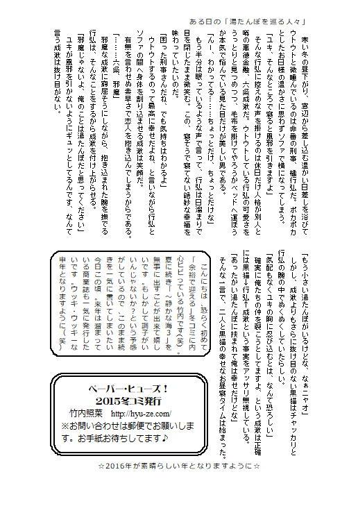 page002_20170810141542aee.jpg