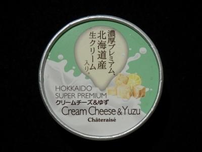 北海道スーパープレミアムクリームチーズ&ゆず