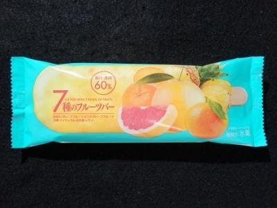 7種のフルーツバー