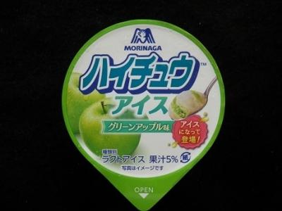 ハイチュウアイスグリーンアップル味