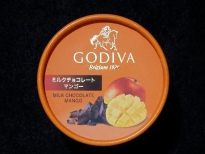 ゴディバミルクチョコレートマンゴー