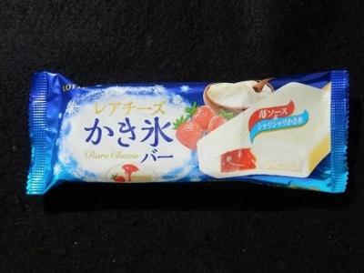 レアチーズかき氷バー