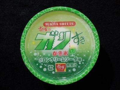 ガリすきメロンクリームソーダ味