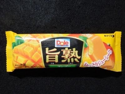 ドール旨熟マンゴー