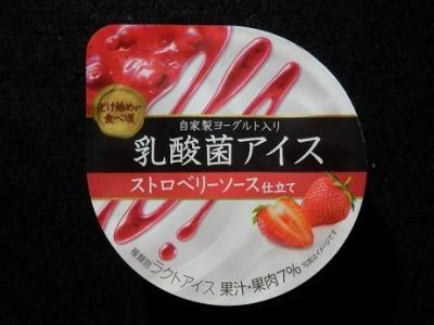 乳酸菌アイス