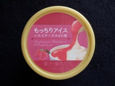 もっちりアイスいちごチーズタルト味