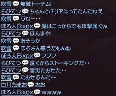 20170828@射撃2