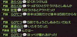 20170831@ナル2
