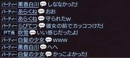 20170910@ナル4