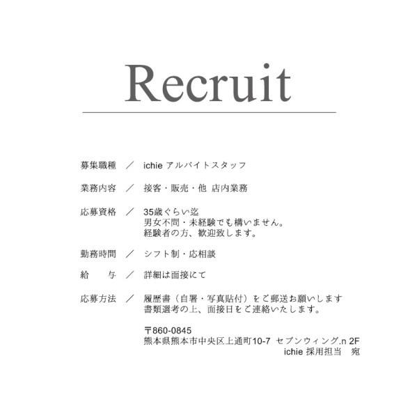 求人i (1)_01