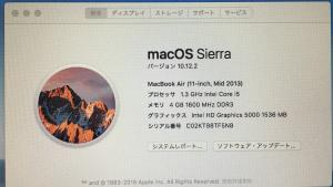 MacBookAirスペック