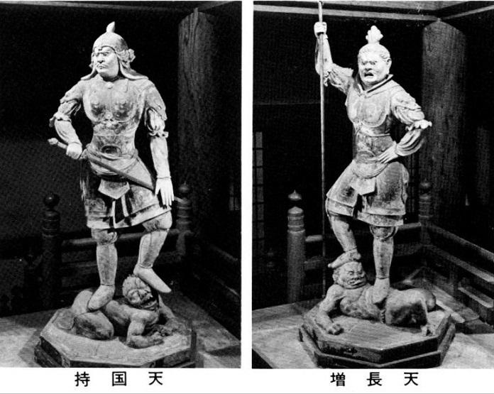 四天王[1]