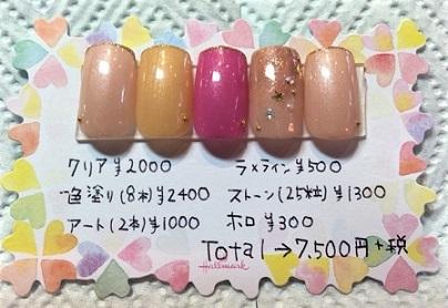 poppu_20170908134655536.jpg