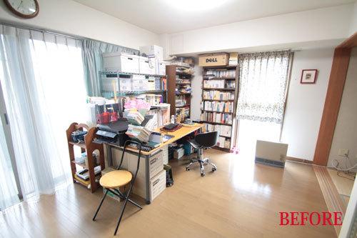 池田デザイン室2017072503