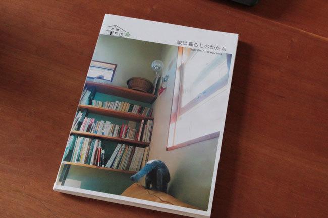 池田デザイン室201782501