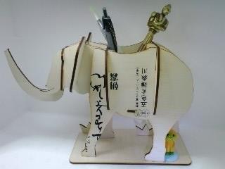 素麺箱象 使用例