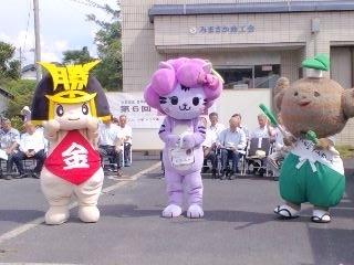街道祭 ゆるキャラの皆さん