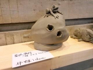 南瓜角灯 蛙 かえる カエルvol.12