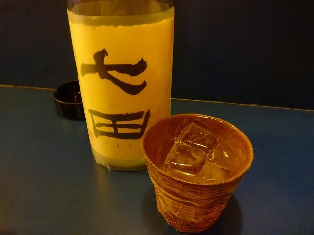 たけちゃん (1)