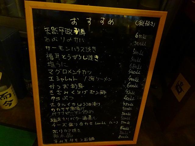 たけちゃん (2)