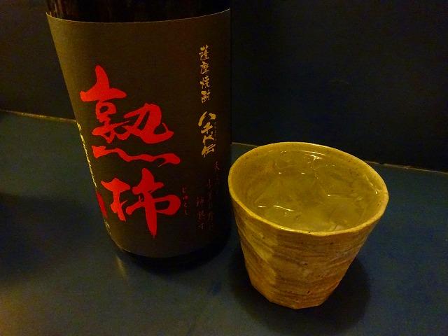 たけちゃん (8)