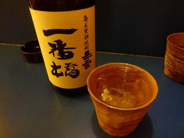 たけちゃん (9)