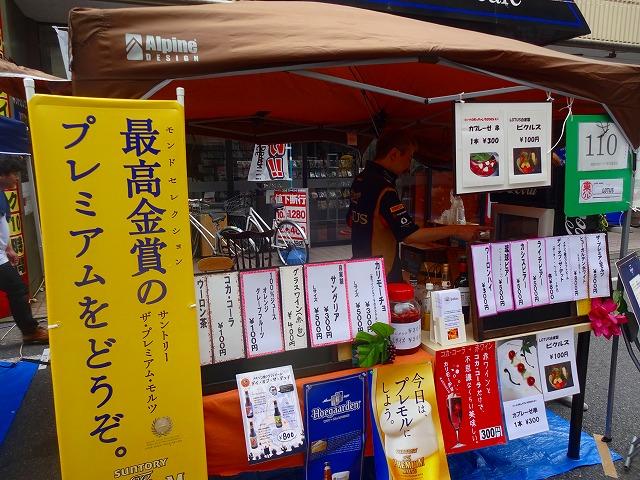 2017柏祭り 東パル通り (6)