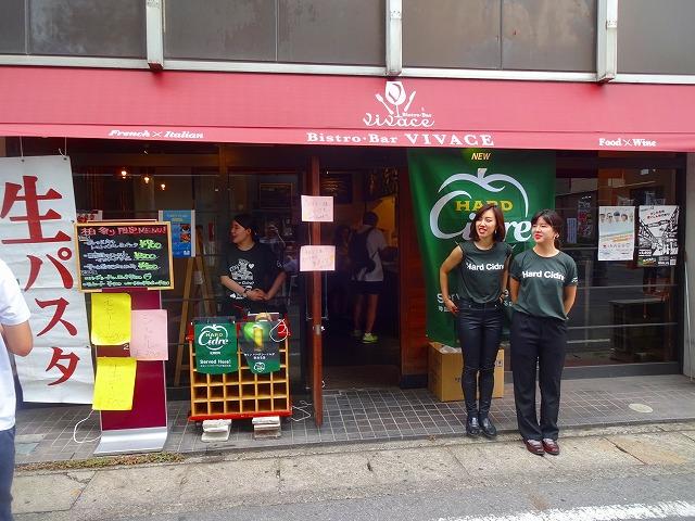 2017柏祭り 東パル通り (9)