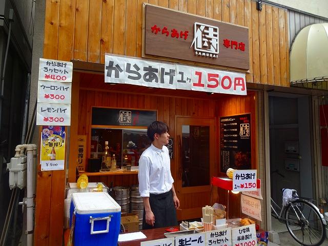 2017柏祭り銀座通り (1)