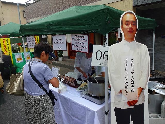 2017柏祭り銀座通り (14)