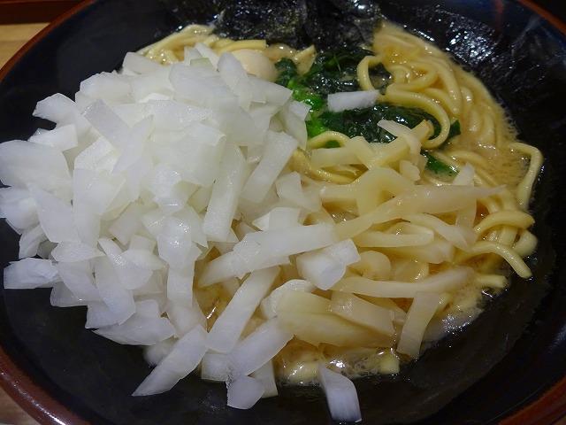 横浜道 (15)