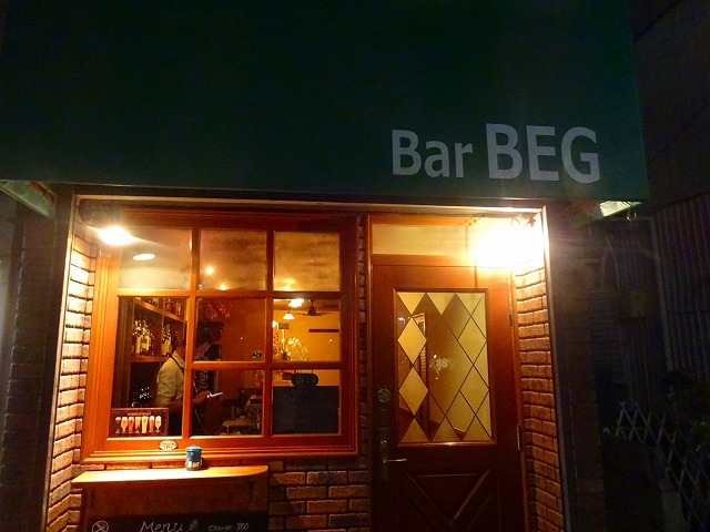 BEG (1)